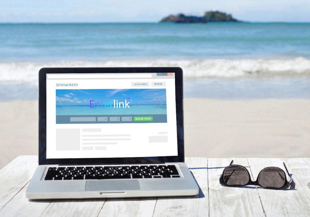 Σχεδιασμός και κατασκευή ιστοσελίδων για ξενοδοχεία